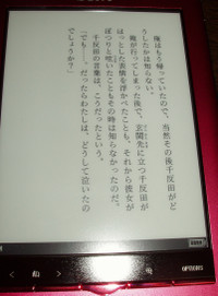 20120817_02_3