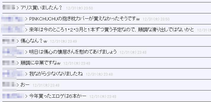Kaikyodo_2